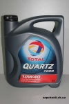 maslo_total_quartz_7000_10w-40_5l