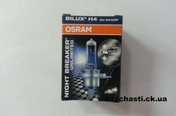 lampa-osram-night-breaker-unlimited-1